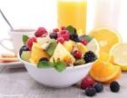 橙香芭樂饮品甜品免加盟费全国招商