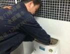 张店专门维修马桶及水桶漏水,15分钟快速上门