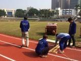 山东鸿源体育专业承建塑胶跑道,环保材料含相关机构检测报告