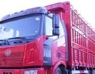 求购二手J6平板6.8米货车