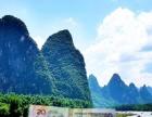 桂林专业旅游会议接待