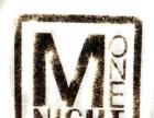 M ONE黔南大型派对夜店