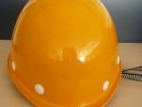"""""""桉叶""""牌SMC玻璃钢安全帽  阻燃 绝"""