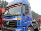 低价出售欧曼德龙双驱散装水泥罐车二手货车