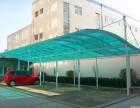 南京钢结构塑料聚碳酸酯板南京顶棚阳光棚
