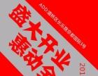 天水分公司热烈祝贺朗汇装饰集团灞桥分公司盛大开业