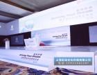 上海年会 会务录像 拍照 打印,免人工修片费,开专票