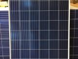 旭阳A级多晶270W太阳能发电板家用发电板现货
