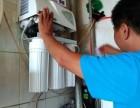 邯郸净水器维修安装滤芯更换服务