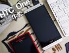 株洲0首付手机电脑用花呗办分期付款