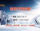 武汉金融代理加盟,股票期货配资怎么免费代理?