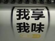 加工喷绘 写真 海报 易拉宝 拉网展架 X展架
