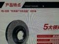 奇瑞QQ3前刹车片,空气过滤器