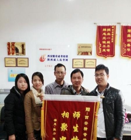 陕中医、交大、医学院、西北工业等成人教育报名中