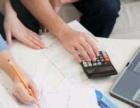 代理记账,会计代理,财务外包,财务咨询,审计年检