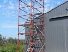 桥梁施工安全爬梯 高空作业安全爬梯