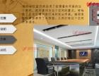 上海园林景观设计培训周末班 3d,CAD,ps