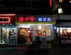 酸菜鱼加盟 鱼类美食外卖新时代
