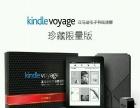 亚马逊kindle voyage电子书阅读器