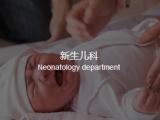 买尿道下裂手术后多久恢复,杭州美中宜和妇儿医院更实惠