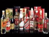 烟台市茅台回收烟台高价回收茅台15年30年50年礼盒酒