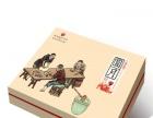 厂家定制中秋月饼礼盒 月饼包装盒 保健品礼品盒