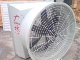 批发龙岗玻璃钢风机,广林防腐大风机,1台