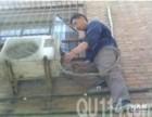 郴州空调 洗衣机 冰箱 太阳能 空气源 煤气灶等家电售后维修
