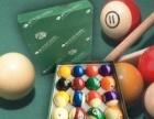 大量出售回收二手台球桌球房整套设备,现货,随到随看