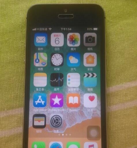 国行苹果iphone5s太空灰便宜处理了