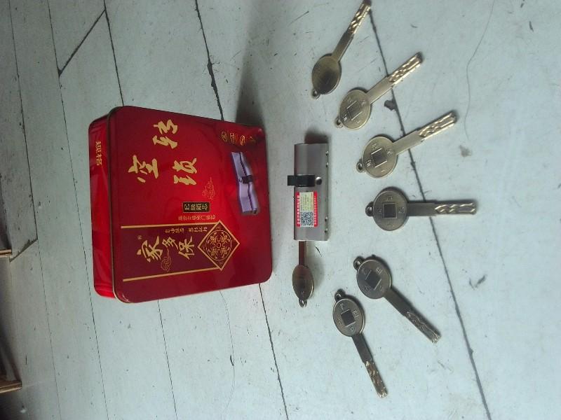 开锁,修锁,换锁