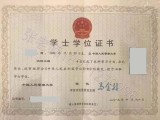 本科消防工程專業/中國人民警察大學/一年半畢業