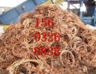 衡水废电缆铝线变压器回收价格