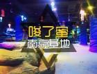南京周边旅游团建旅行团建,南京大型室内基地室内拓展基地唆了蜜