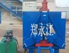 三轴液压滚丝机 空心钢管丝杠机找永江机械