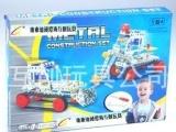 diy组装积木 新奇玩具 拼装模型 创意