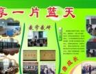 画册 彩页 宣传资料 海报 说明书 展架 名片保定