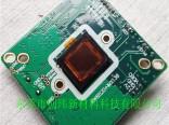 SENSOR CMOS CCD芯片高温保护膜适用CMOS封装