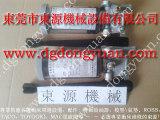 JE25-160A冲压机油泵维修,模垫气缸 购原装选东永源