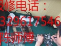 松江九亭电脑维修电脑显示器液晶屏专业维修显示器维修