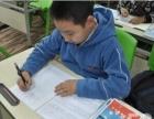 黄石小学语数英课外补习班,一对一辅导,提高厉害了