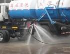 石家庄污水管道清洗疏通和维护保养