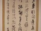李逸野先生书画作品两张