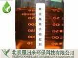 北京延庆 重金属捕捉剂销售厂家