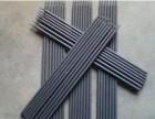 D276/D277耐磨焊条 D276/D277堆焊焊条