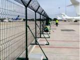 艾瑞现货机场围界钢筋网围界机场防护网