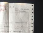 北汽皮卡陆铃皮卡2012款2.8T手动标准型