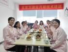 北京月嫂培訓機構哪家更專業