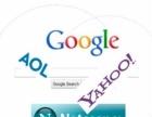 谷歌优化推广 百度推广