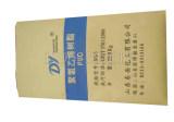 重庆三合一纸塑袋价格,哪里能买到报价合理的三合一纸塑袋